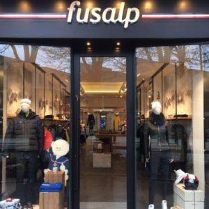 "Fusalp : ""Nous allons investir à l'international"""